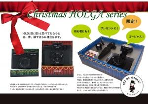 Holga135 Deluxe Starter Set