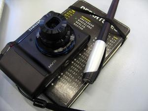Travel Gear Set 3: Monica's Black Gears