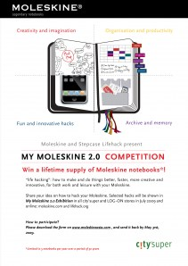 MY_MOLESKINE2.0_POP_CS_Logo