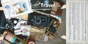 Travel Photo Cafe Postcard A side sm horz