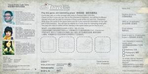 Travel Photo Cafe Postcard B side sm horz