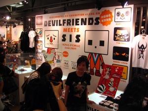 Devilrobots x SIS Exhibition at LOG-ON
