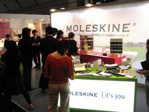 Moleskine Detour Exhibition in Lifestyle Show Tokyo June 2008