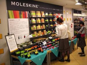 Moleskine in Shibuy Loft, Tokyo June 2008