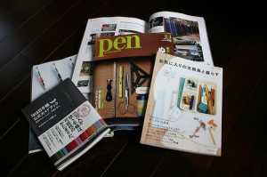 Stationery Magazines