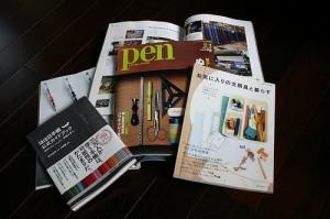 Stationery Magazines