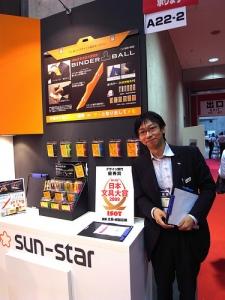 Inventor Masayuki Takahata 高ç•\'正幸 at ISOT Tokyo