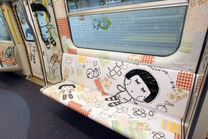 Fatina Dreaming Designer's Compartment on MTR
