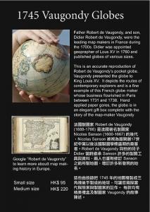 Authentic Model Vaugondy Globes.jpg