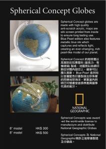 Spherical Concept Globes.jpg