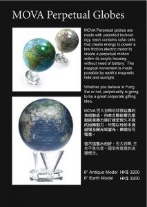 MOVA Globes.jpg