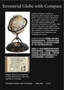 Authentic Model Compass Globe.jpg
