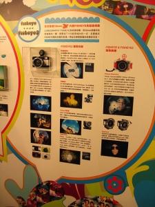 Lomo Neverland - Fisheye Story