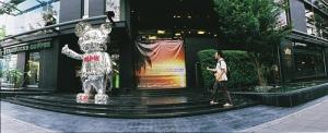 Horizon - Thailand 2007