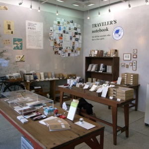 Traveler's Notebook Exhibition in Spiral Market