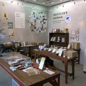 Traveler's Notebook Exhibition in Spiral Market