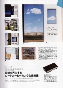 Mongolia Diary 1 - from Note & Diary Style Book vol.4