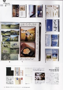 Mongolia Diary 2 - from Note & Diary Style Book vol.4