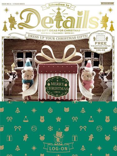Christmas Gift Guide Catalogue.Scription 100 Xmas Gift Ideas Catalog Hong Kong
