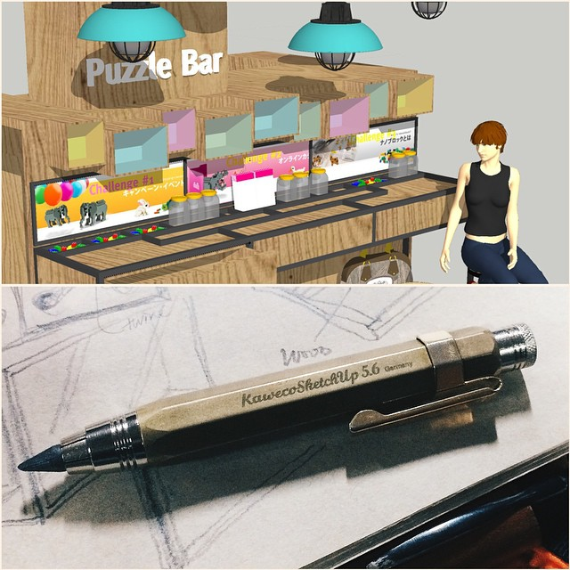 2 puzzle bar
