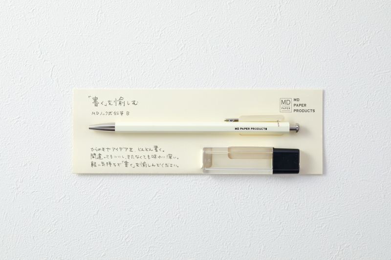 Knock Pencil